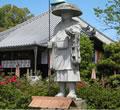 Otokuni-dera Temple