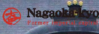 Nagaoka-kyo
