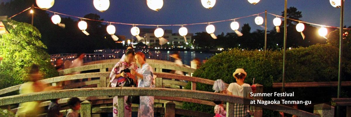 Summer Festival at Nagaoka Tenman-gu